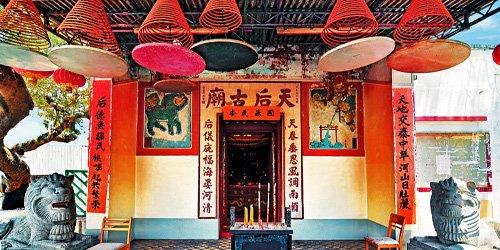 Deniz Tanrıçası Tin Hau Tapınağı