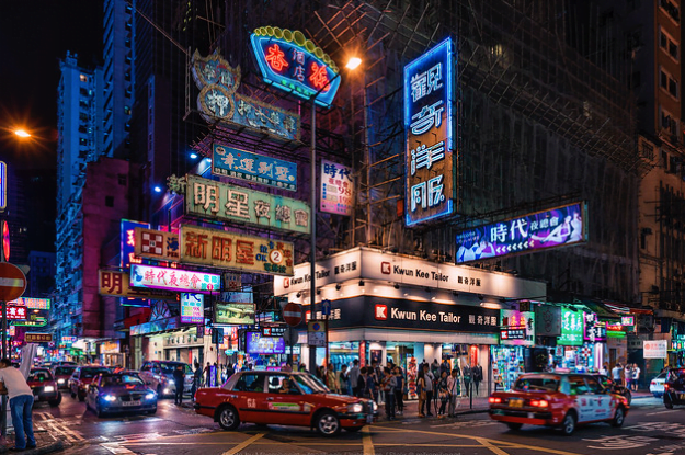 Mong Kok, Hong Kok