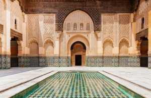 Saadian Tombs (Saadi Mezarları)